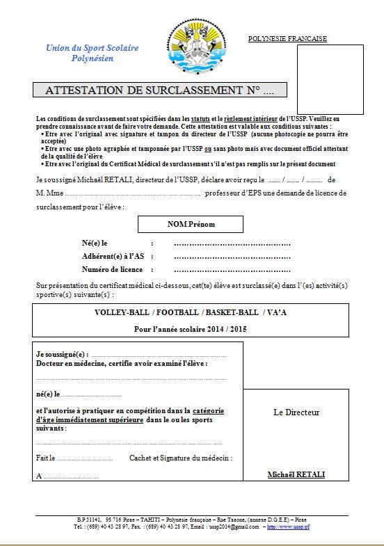 matrice_attestation_surclassement1415